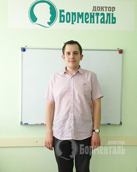 Психология - Центр снижения веса Доктор Борменталь